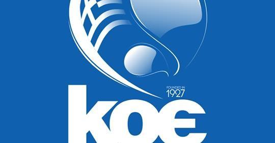 Αναμορφωμένο Καλεντάρι των Αθλημάτων μας για το 2020 - Κολυμβητική  Ομοσπονδία Ελλάδας - koe.org.gr